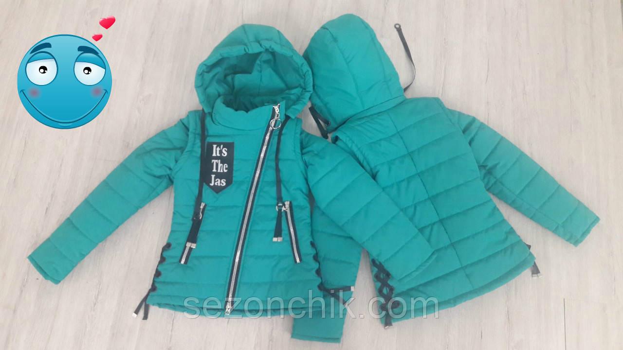 Детские куртки жилетки на девочек демисезонные