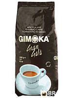 Кофе GIMOKA GRAN GALA 1 кг