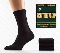Мужские всесезонние носки Yura 01-012. В упаковке 12 пар, фото 1