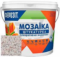 Декоративная штукатурка мозаичная Ферозит Мозаика С-036 1,6 мм 14 кг