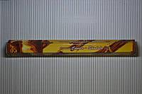 Cinnamon-Sandal Darshan