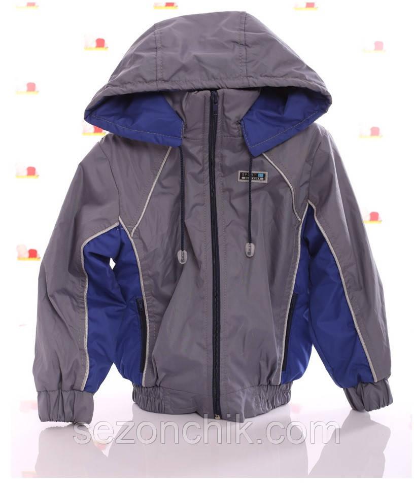 Демисезонная детская куртка на мальчиков
