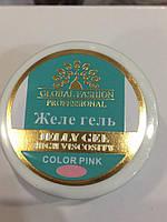 Желе гель светло - розовый Global Fashion 15 мл