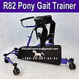 Б/У Ходунки Для науки хождения детей с ДЦП R82 Pony Special Needs Gait Trainer Size 2, фото 5