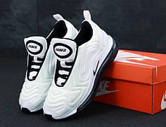 Мужские кроссовки Nike Air Max 720 White Black. ТОП Реплика ААА класса.
