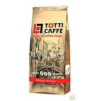 Кофе в зернах TOTTI Caffe Ristretto