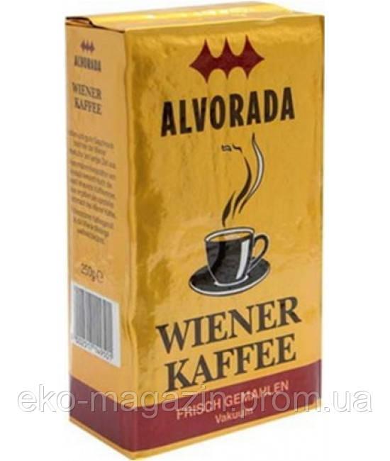 Кофе Alvorada wiener kaffee 250гр, молотый