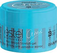 ESTEL AIREX Stretch Гель для дизайну волосся пластичної фіксації 75 мл.