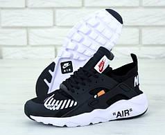 Мужские кроссовки Nike Air Huarache Off White Black. ТОП Реплика ААА класса.