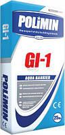 Гидроизоляционная смесь Polimin GI-1 Aqua barrier 25 кг