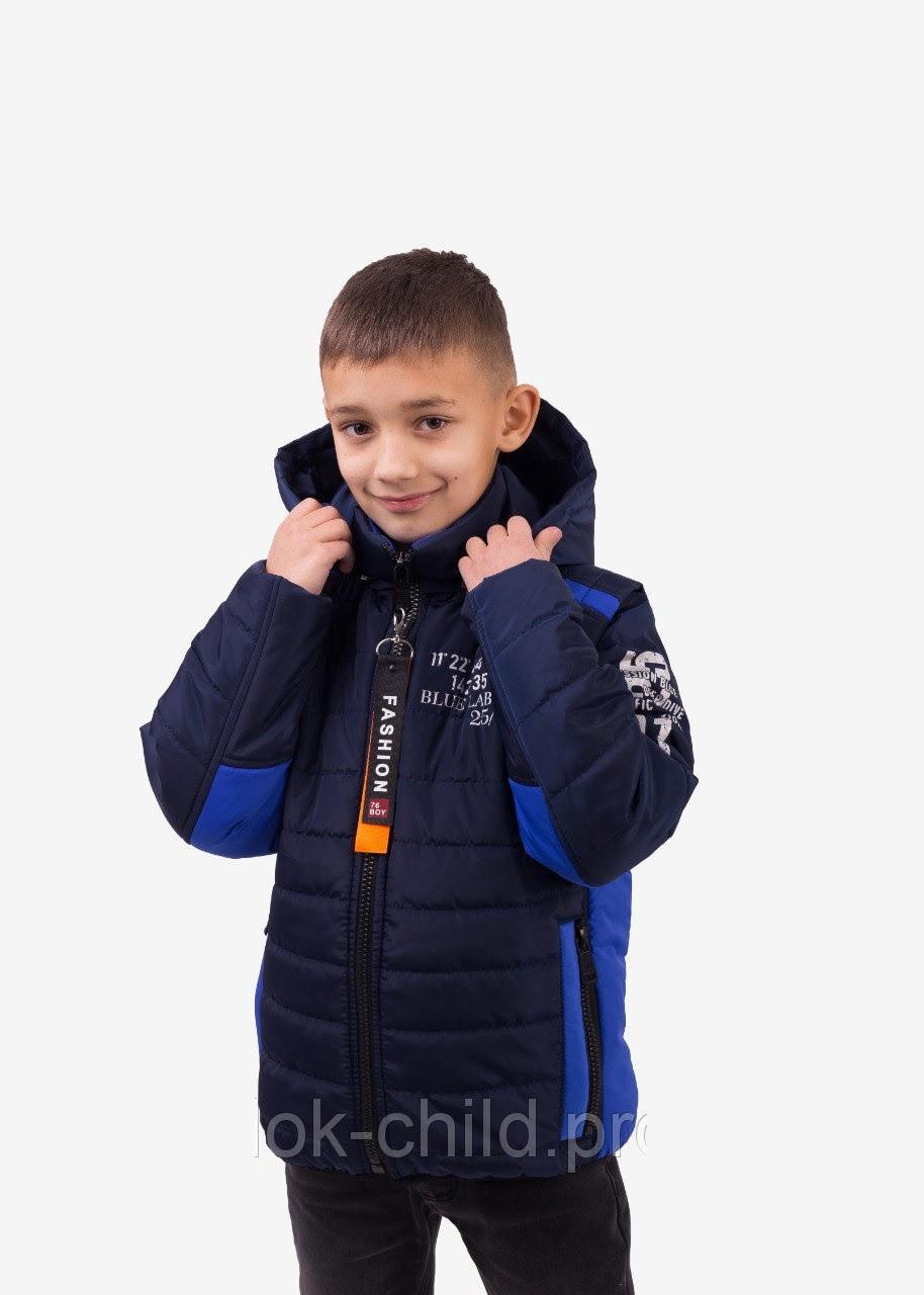 Демисезонная куртка  жилетка  на подростка