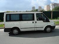 Аренда, заказ микроавтобусов, пассажирские перевозки в Киеве, Украине, СНГ и Европе.