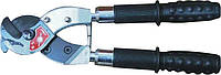 Ножницы кабельные ХЛС-150
