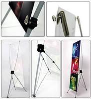 Мобильный стенд X-banner, spider, паук, спайдер, x-баннер,
