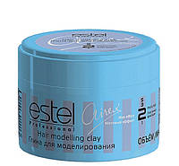 ESTEL AIREX Глина для модулювання з матовим ефектом пластичної фіксації, 75 мл