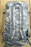 Рюкзак тактический. пиксель ACU 45 л, фото 2