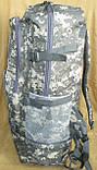 Рюкзак тактический. пиксель ACU 45 л, фото 3