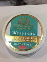 Желе гель карамельно-розовый Global Fashion Candy rose,15 мл
