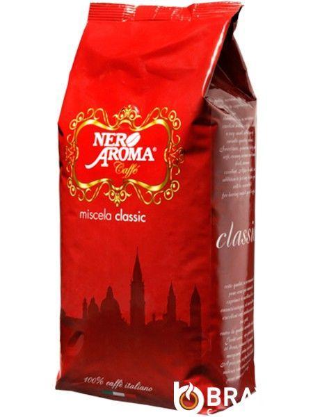 Кофе NERO AROMA CLASSIC 1 кг
