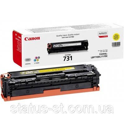Заправка картриджа Canon 731 yellow для друку i-SENSYS LBP7100Cn, LBP7110Cw, MF8230Cn, MF8280CW