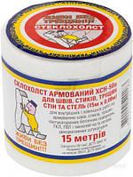Cтеклохолст армированный ХСН-50а для швов и стыков 15мx0,08м