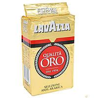 Молотый кофе LAVAZZA QUALITA ORO 250 г, фото 1