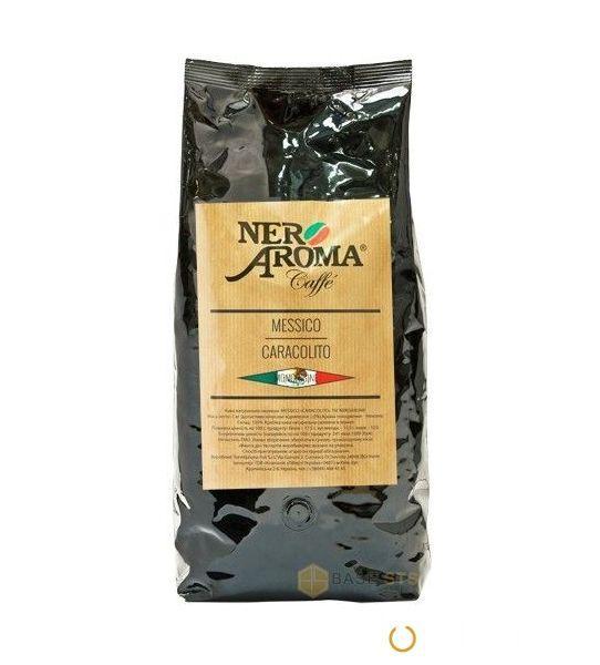 Кофе Nero Aroma Messico Caracolito 1 кг
