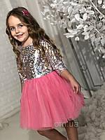 Нарядное платье  для девочек  для торжества