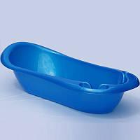 Ванночка детская голубая