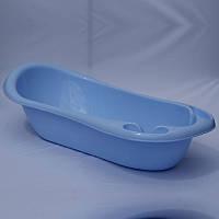 Ванночка детская светло-голубая