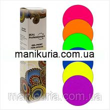 Набор гель-красок Real Professional Неоновый фейерверк, 6 штх6 мл