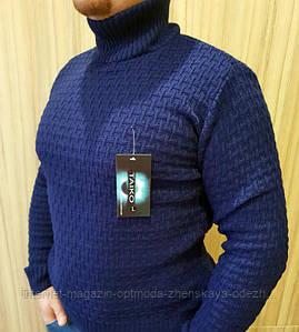 Теплый мужской свитер с горлом