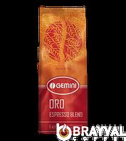 Кофе в зернах Gemini ORO 1 кг