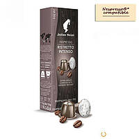 Капсулы Julius Meinl Ristretto Intenso 10 шт