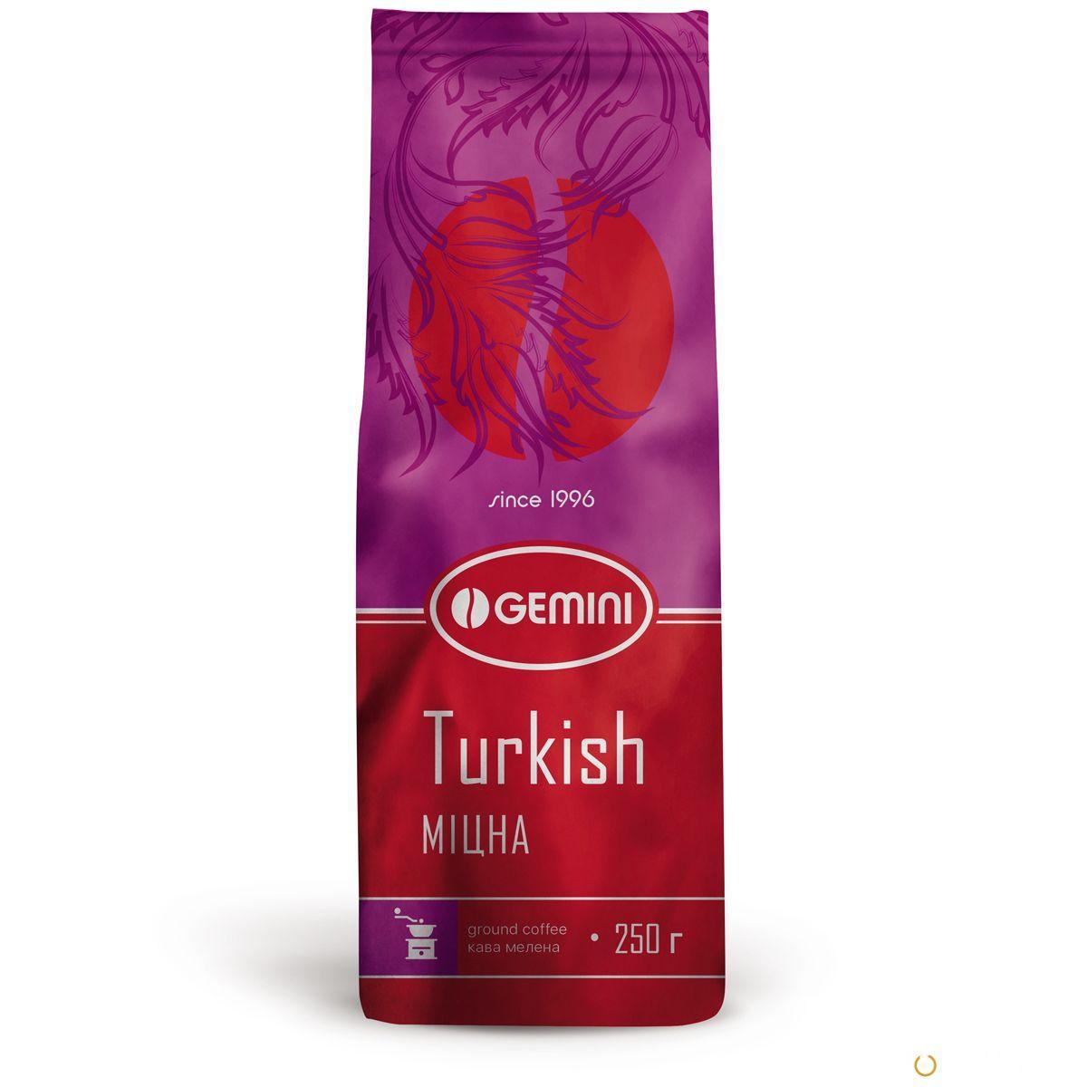 Кофе молотый Gemini Espresso Turkish 250 г