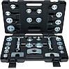 Набор инструмента для возврата поршней тормозных цилиндров KS Tools