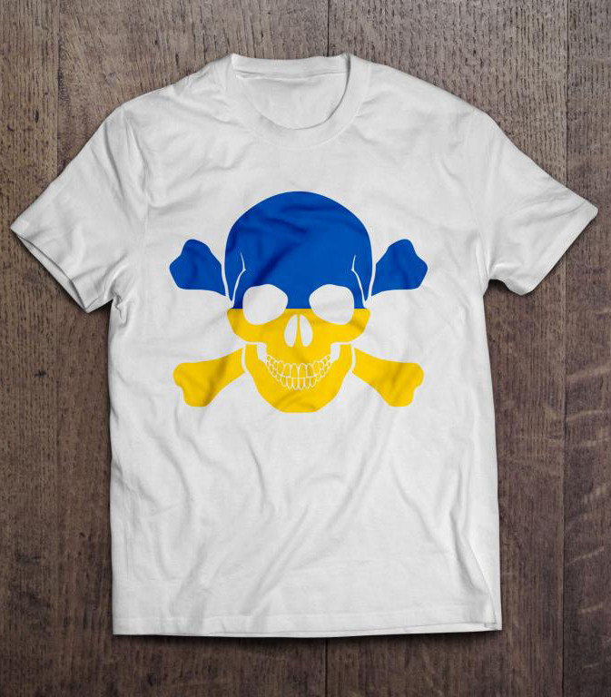 Футболка патриотическая   UA Skull  