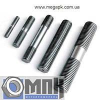 Шпилька М22 ГОСТ 22032 DIN 938
