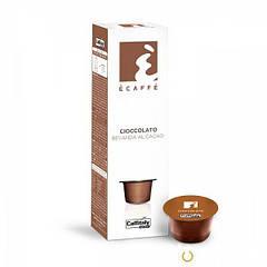 Горячий шоколад в капсулах Ecaffe Cacao 10 шт