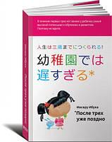 Книги для детей и родителей