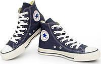 Стильные кеды Converse. Недорогие кеды. Молодежная обувь. Качественная обувь. Производитель Вьетнам. КТМ217-6
