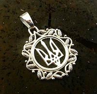 Подвеска Герб Украины серебро 925 (кулон тризуб)