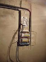 Электрик замена электропроводки в г.Киев  г.Сумы