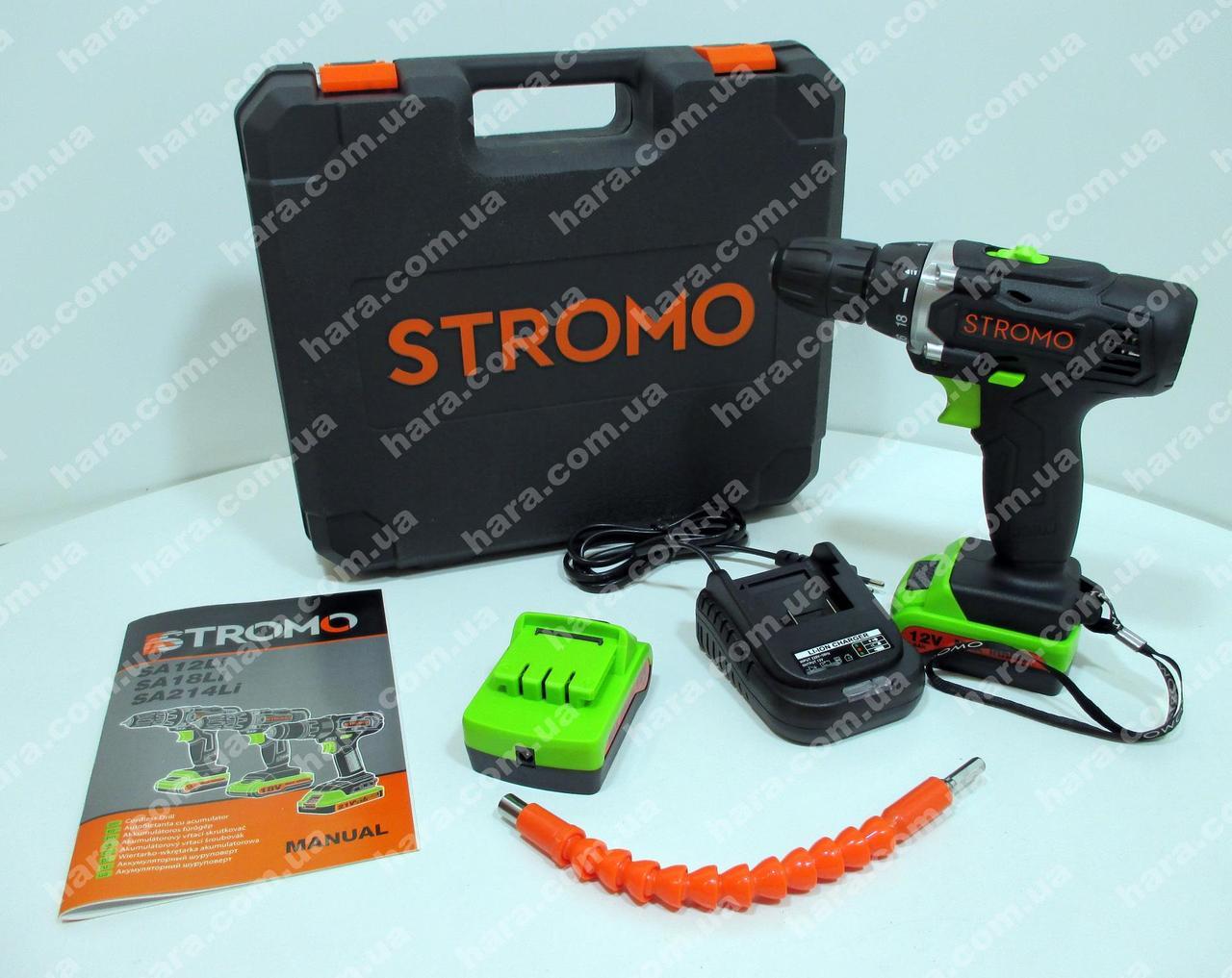 Шуруповерт STROMO SA12Li (2 Акк., гибкий вал)