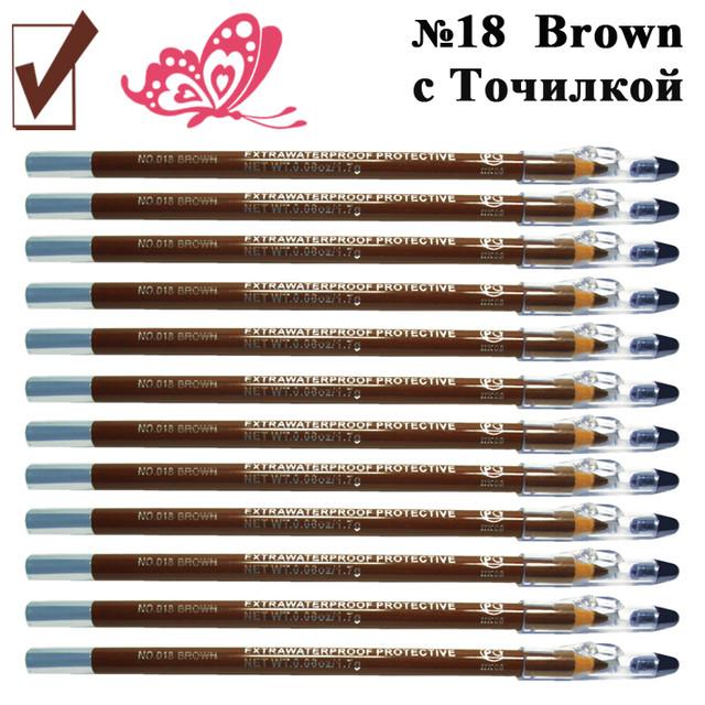 Купить карандаши для Губ, Глаз и Бровей Матовые и Атласные Косметические, карандаши для глаз, карандаш для стрелок, карандаши для контура губ, карандаши для век, карандаш для подводки, карандаши для губ, набор карандашей для лица, набор косметических карандашей, карандашей для визажа по оптовой цене можно в нашем интернет магазине косметики https://opt21.com, с доставкой по всей Украине от Компании Маргарита Днепр.