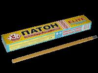 Электроды 3 мм Патон Элит (Э 46) - 1,0кг