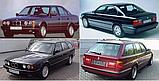 Боковое стекло на BMW., фото 2