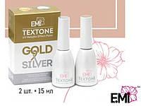 Набор TEXTONE Gold&Silver 2 цвета: золотой, серебряный