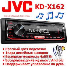 Автомагнитола JVC KD-X162 Красная подсветка поддержка USB флешки с mp3 и  FLAC New 2019 год