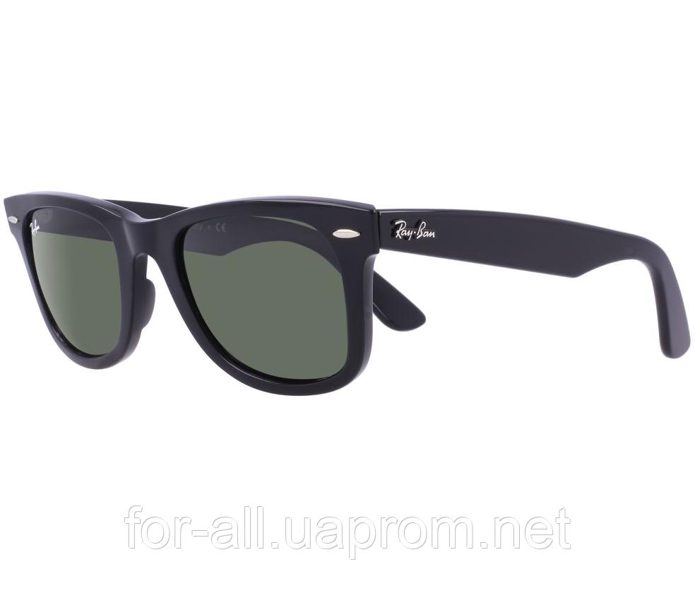 Модные солнцезащитные очки 2140 Wayfarer матовая оправа - Интернет-магазин  Модная покупка в Харькове f4532092710